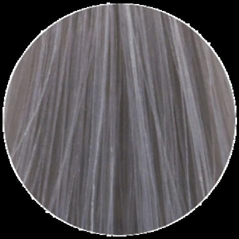 Lebel Materia Lifer A-8 (светлый блондин пепельный) - Тонирующая краска для волос