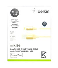 Кабель Lighting USB Belkin 1,2 м STRONG (Золото)