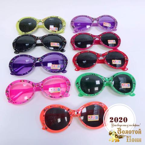 Очки детские (3-7) 200304-КР5021