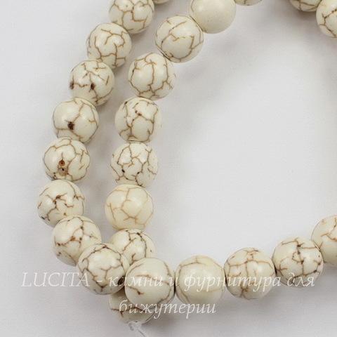 Бусина Говлит (искусств), шарик, цвет - молочный, 10 мм, нить