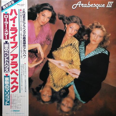 Arabesque / Arabesque III (LP)
