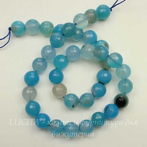 Бусина Агат (тониров), шарик с огранкой, цвет - молочный голубой, 10 мм, нить