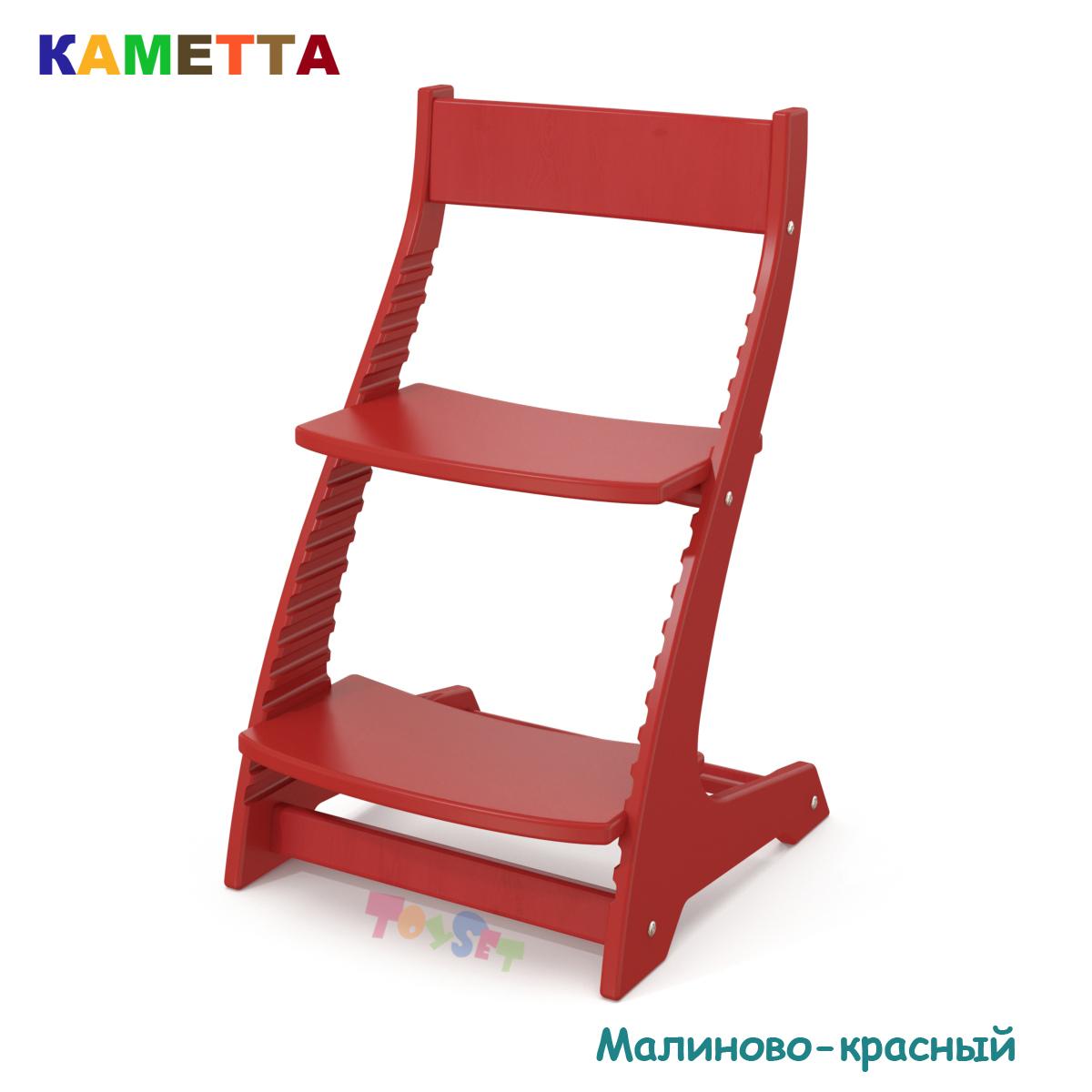 Малиново-красный