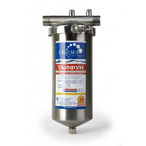 Универсальный магистральный фильтр Гейзер Тайфун 10BB для холодной и горячей воды.