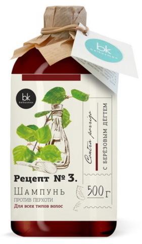 BelKosmex Рецепты Шампунь против перхоти для всех типов волос 500г