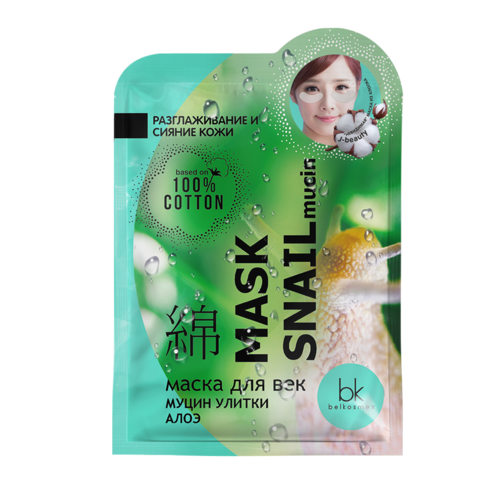 BelKosmex J-Beauty Тканевая маска для век Муцин улитки и алоэ Mask Snail mucin 3.7г