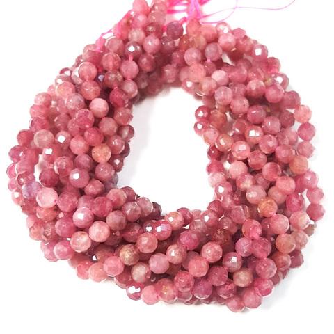 Бусины турмалин розовый A шар граненый 4 мм нить 19 см