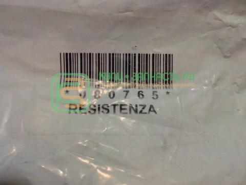 Тэн сушки для стиральной машины Indesit (Индезит)/ Ariston (Аристон) - 080765-1200w
