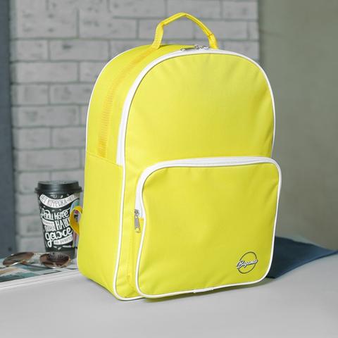 Рюкзак молодежный Жёлтый