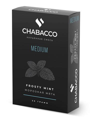 Смесь Chabacco  Frosty Mint (Морозная мята) Medium, 50 г.