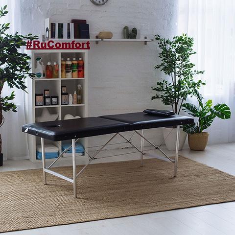 Складной массажный стол RuComfort (190х70x75) COMFORT 190/75