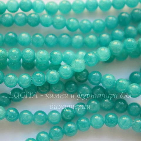 Бусина Жадеит (тониров), шарик, цвет - морская волна, 4 мм, нить