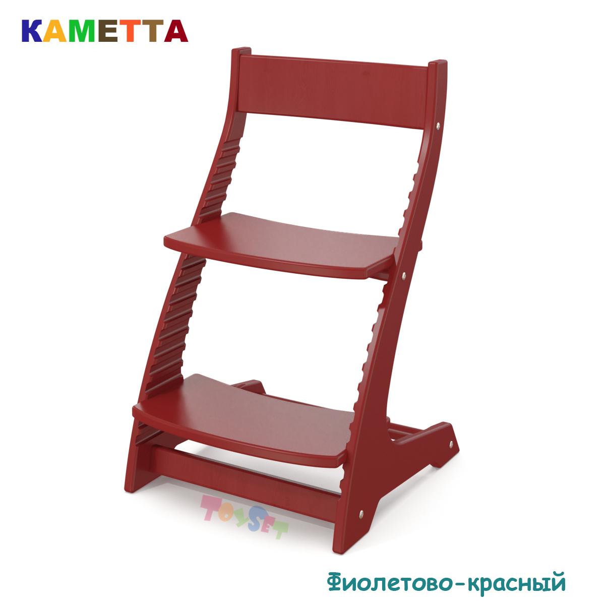 Фиолетово-красный