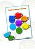 Чашки и тарелки. Развивающие пособия на липучках Frenchoponcho (Френчопончо)
