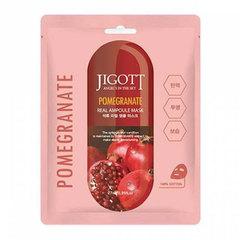 Jigott Pomegranate Real Ampoule Mask - Тканевая ампульная маска с экстрактом граната