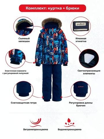 Особенности комплекта Premont Сам Форд