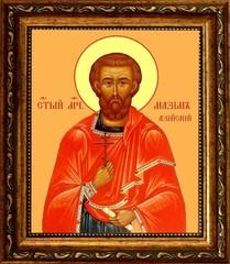 Максим Азийский мученик. Икона на холсте.