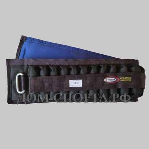 Пояс утяжелитель 12 кг Атлет талия от 82