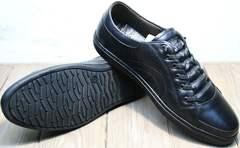 Сникерсы кеды с черной подошвой мужские черные кожаные на осень Novelty 5235 Black