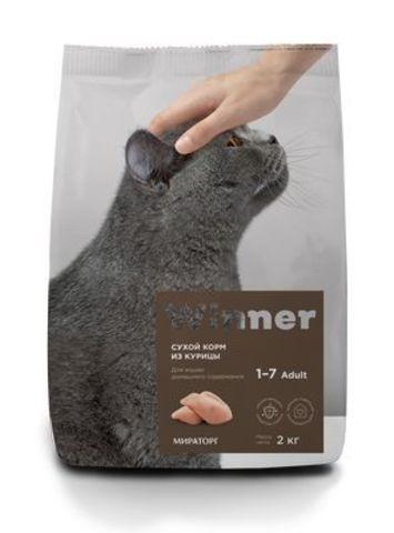 WINNER Корм сухой полнорационный для кошек Домашнего содержания из курицы  2 кг.