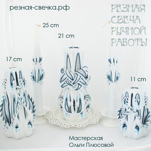 Семейный очаг Гжель - подарочный набор резных свечей