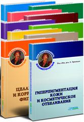10 книг серии