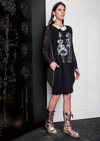 Платье Elisa Cavaletti ECW172080201