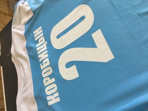 Нанесение номера и фамилии на футболку