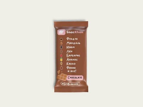 SnacKhan, Батончик без глютена Chocolate, 45гр