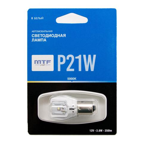 Светодиодная лампа MTF P21W белая
