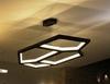 светодиодная люстра 21-90 ( Elite Led Light )