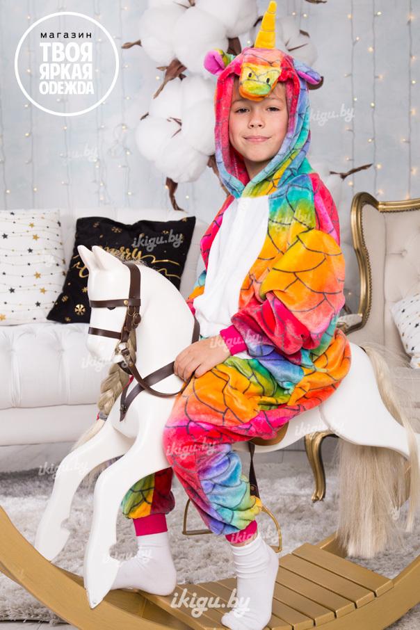 """Детские пижамы кигуруми """"Единорог Драконовый"""" dragon.jpg"""