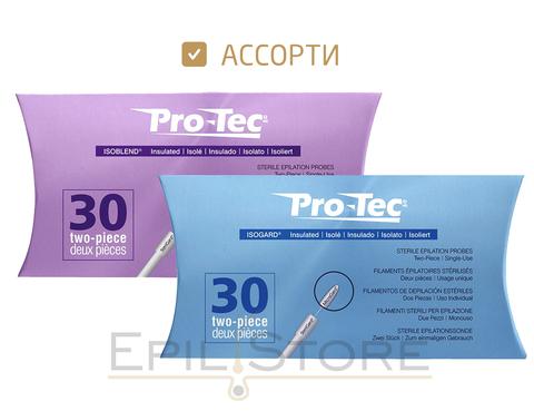 Ассорти - упаковка из 30 игл Pro-Tec разного типоразмера