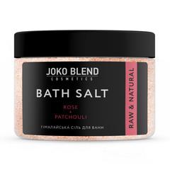 Гималайская соль для ванн Роза-Пачули Joko Blend 400 гр
