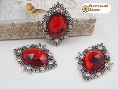 Камни овалы в серебряном ромбовом обрамлении красные