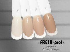 Гель-лак Fresh Prof 10 мл Lip Stick Comouflage 03