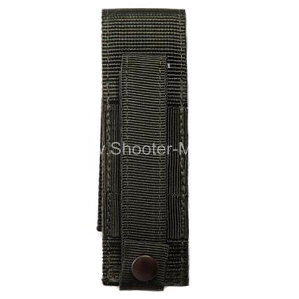 Подсумок под 20-зарядный магазин к пистолету-пулемету Стич Профи