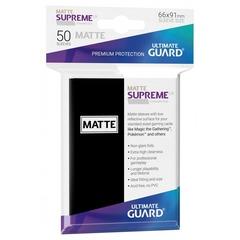 Протекторы Ultimate Guard Supreme UX матовые чёрные (50 штук)