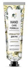 Крем-баттер для рук*суперпитание* защита от сух...