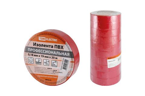 Изолента ПВХ профессиональная 0,18х19мм Красная 20м TDM