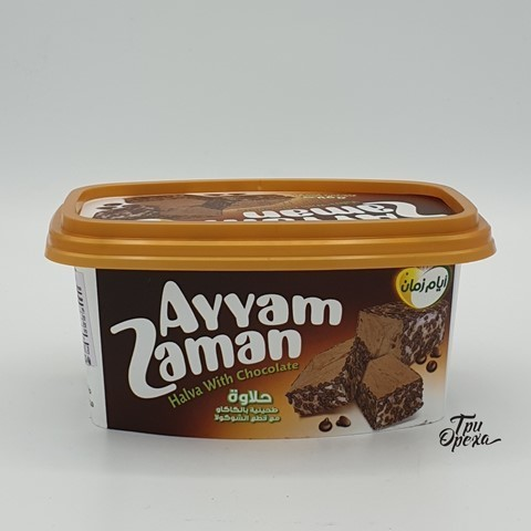 Халва кунжутная с шоколадом Ayyam Zaman, 300 гр