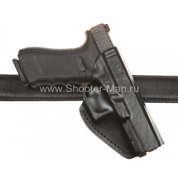 Кобура кожаная поясная для пистолета Глок 17 ( модель № 17 )