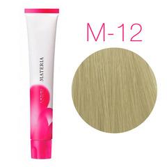 Lebel Materia 3D M-12 (супер блонд матовый) - Перманентная низкоаммичная краска для волос