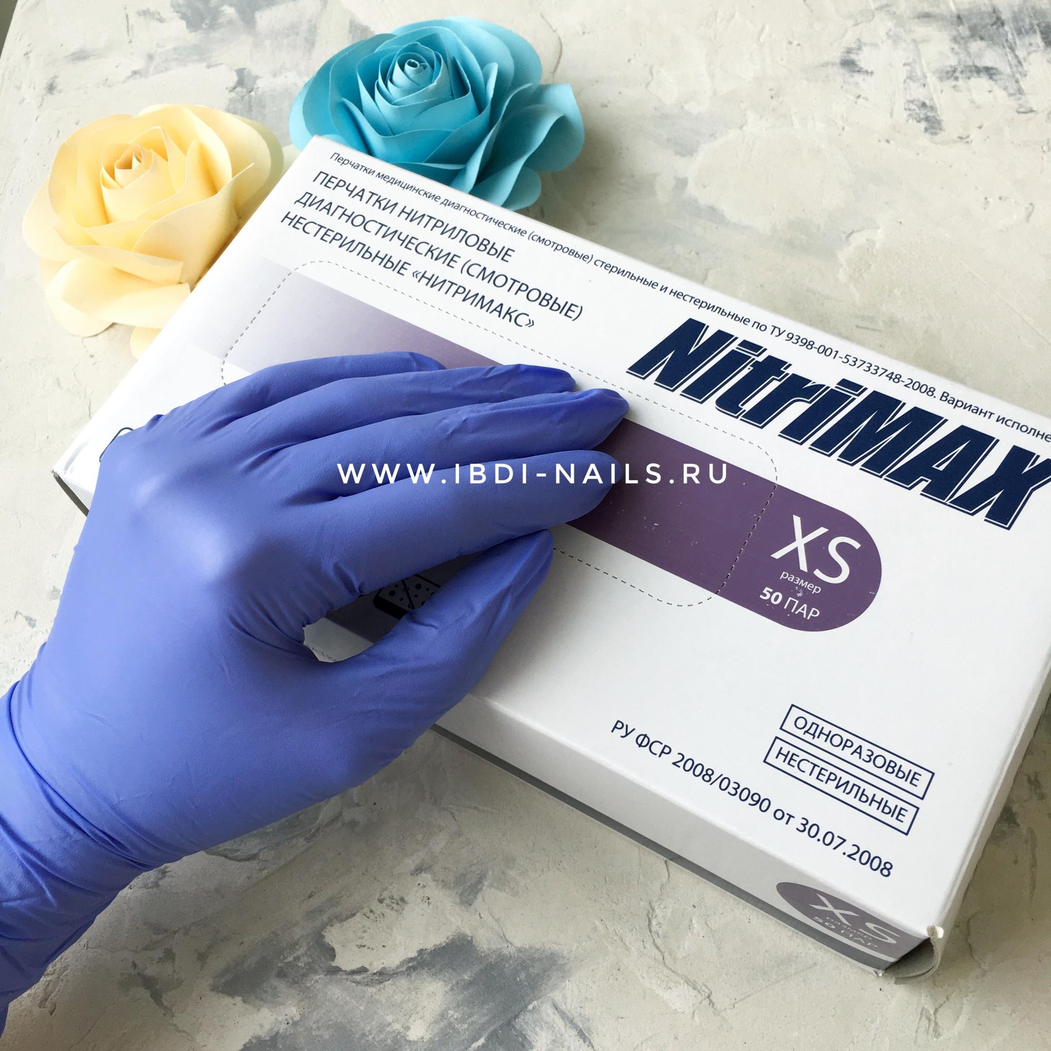 Перчатки NitriMAX нитриловые лиловые XS 50 пар