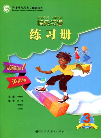 Happy Chinese (English Edition) 2nd Edition vol.3 - Workbook