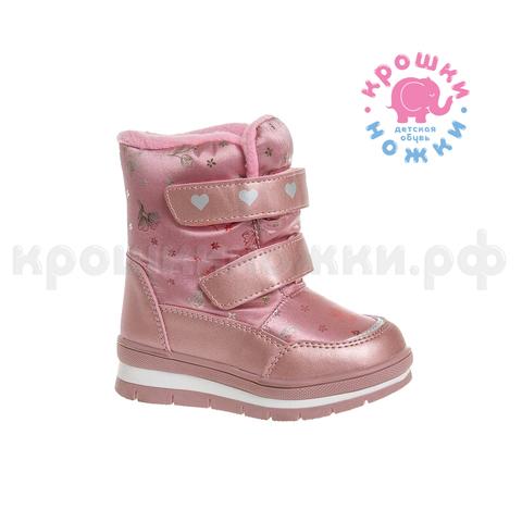 Ботинки розовые, Сказка R520937205