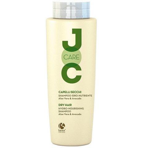 Шампунь Барекс Джок Кеар для сухих и ослаб волос с алое вера авокадо 250мл