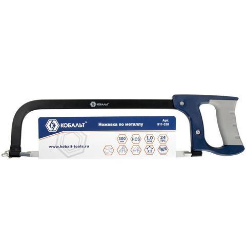 Ножовка по металлу КОБАЛЬТ 300 мм двухкомпонентная рукоятка, металлическая литая рамка (911-338), шт