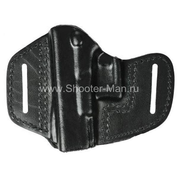 Кобура кожаная поясная для пистолета Глок 17 ( модель № 19 )