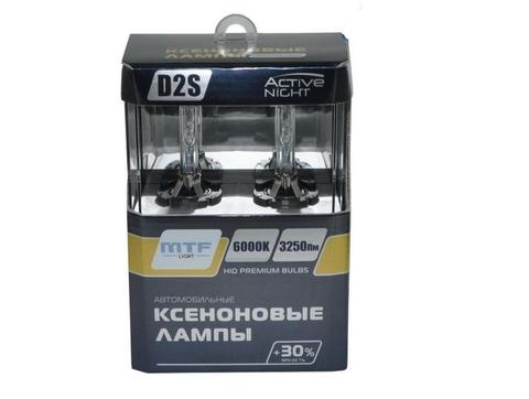 Лампа ксенон D2S (6000K) MTF Light ACTIVE NIGHT +30%